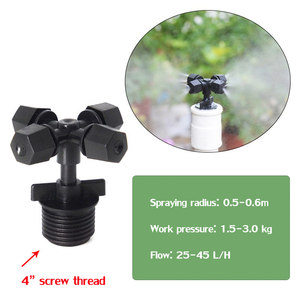 Image 3 - NEW Adjustable horticultural atomizing nozzle Cooling and humidification high pressure misting nozzles greenhouse garden fogger