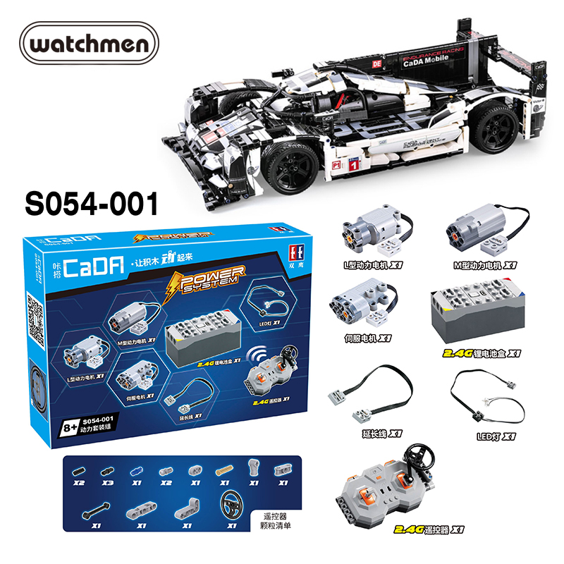 CADA Mobile Technic  Super Sports Car Speed Champions City MOC Building Block Bricks DIY Toys By Remote Controller
