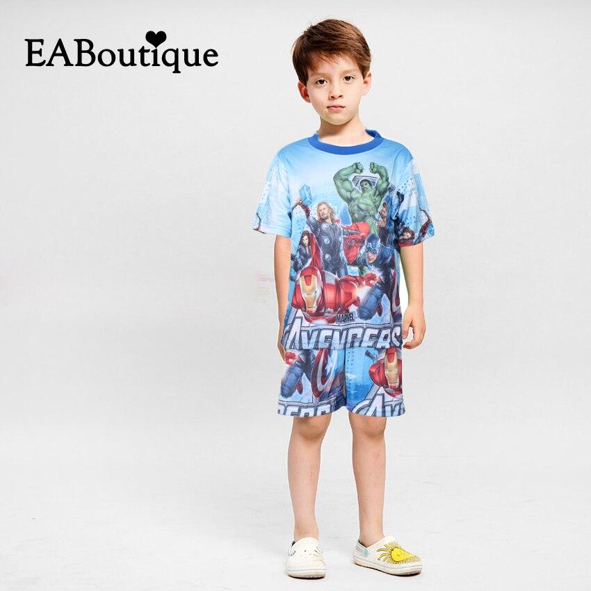 pyjama boy