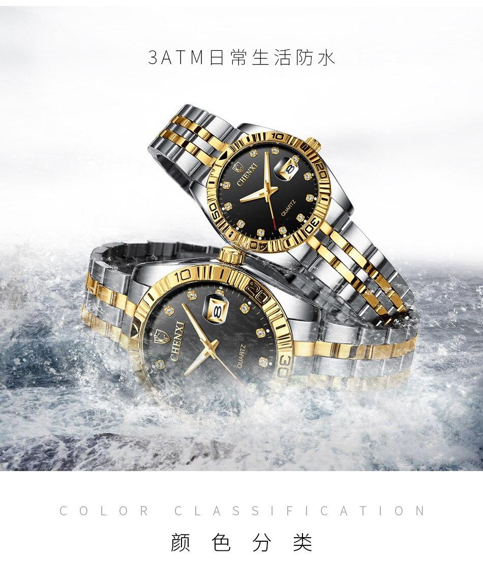 ouro completa aço inoxidável luxo relógio quartzo