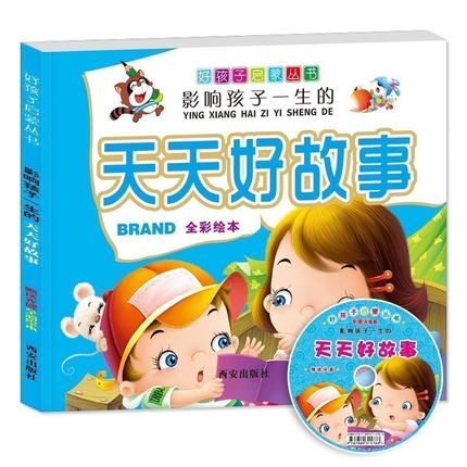 Kids Children Early Education Book / Chinese Short Story Book With Pin And Colorful Pictures Learns Han Zi Pin Yin