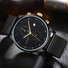 Poseidon – zegarek męski