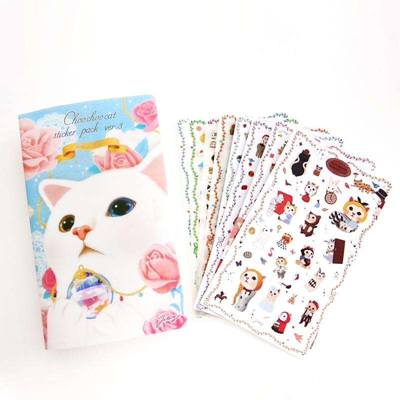 14 Sets Of Little B Dimensional Sticker Mini Stickers 3 Pk  Scrapbooking Card...