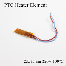 1pc 25x15mm 220V 100 Degree Celsius PTC Heater Element Constant Thermostat Insulated Thermistor Ceramic Air Heating Plate Chip