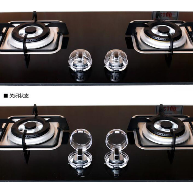 4Pcs Child Lock Baby Safety Gas Stove Knob Proof Protection Products Anti Pinch Hand Protect ...