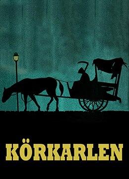《幽灵马车》1921年瑞典剧情,奇幻,恐怖电影在线观看