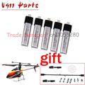 Free shipping v911 2.4g RC Helicopter spare parts :3.7V 200 mAh 5 pcs new version Plug battery with gift