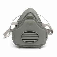 3300 Dust Mask KN95 PM2.5 Coal Mine Protection Filter Dust-proof Anti-fog and Haze Self-inhalation air-purifying respirator