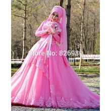 Pink Long Sleeve Islam Muslim Wedding Dresses Turkey Gelinlik With Hijab 2017 Tulle Skirt Vintage Kaftans Caftan Wedding Gowns