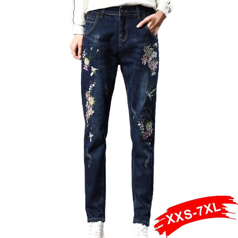Plus Size Floral Embroidery Loose Harem   Jeans   4Xl 6Xl 7Xl Autumn Winter High Waist Dark Blue Long Denim Pants