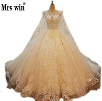 Beautiful White Wedding Dress With Lace Flower Cape Sexy Illusion Back Beaded Applique Ruffle Ball Gown Princess Bride Dress C