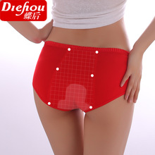 Free Shipping Ms modal pure color burbry physiological underwear waist period pants menstrual briefs cotton L-XXXL #7228R1