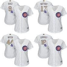 new concept f2fa8 bb860 Popular Baseball Chicago Cubs-Buy Cheap Baseball Chicago ...