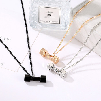 New Arrival Dumbbell Pendant Fitness Bodybuilding Gym Barbell Necklaces