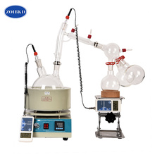Laboratory  Equipment 2L Short Path Distillation Chemistry Lab Distillation Economic Short Path Distillation 200mm bqlzr 24 40 joints transparent laboratory glass distillation column