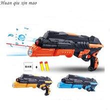 Paintball Gun Soft Bullet Gun Toys Infrared CS Game Crystal Water Bullet Gun 2-in-1 Pistol Soft bullet toy Gun