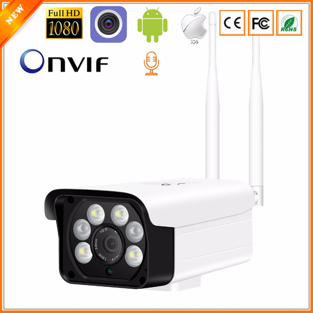BESDER Dual Light Source 1080P Wifi Ip CCTV Security Camera 2MP Wireless Ip Camera Bullet Outdoor
