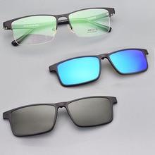 Мужские синие очки с поляризационной оправой, магнитные очки из нержавеющей стали для ночного видения, очки для вождения по рецепту