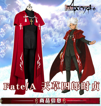 Game Fate/Apocrypha Amakusa Shirou Tokisada Cosplay Costume Fashion Party Uniform Full Set For Halloween/Christmas Role Play