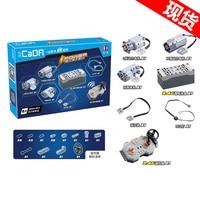 KAZI Building block power kit remote control lithium battery L servo M motor motor building blocks MOC accessories