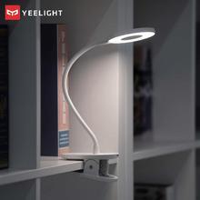 新 2019 yeelight 充電式机の目の保護ランプテーブル usb ライトクリップ調整可能な led ランプ