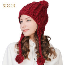 77cd70a0 SIGGI Women Knitted Winter Hats Solid Wool Warm Pompom Ear Flaps Cozy Soft  Caps Bonnet For Girls 2017 Beanies Skullies 16203