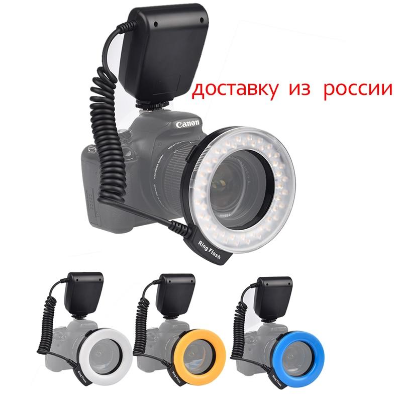 SUPON 48pcs RF-550 LED Ring Light Macro Flash for Canon Nikon Panasonic Olympus DSLR Camera DV LCD Display недорго, оригинальная цена