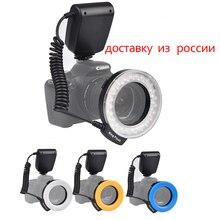 SUPON 48 adet RF-550 LED Halka Işık Makro Flaş Canon Nikon Panasonic Olympus DSLR Kamera DV için LCD Ekran