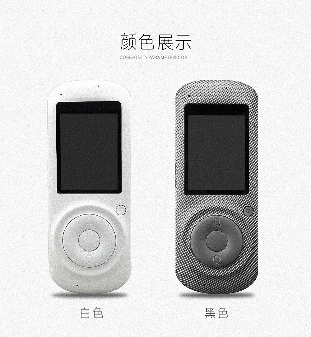 Intelligent Language Voice Translator WiFi Instant Portable Translator 2 Way Real-Time Translation Traveling Meeting Translator 21