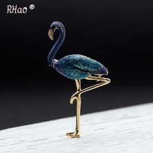 ФОТО rhao cute enamel flamingo brooches unisex women and men brooch pin bird animal broches fashion dress coat accessories