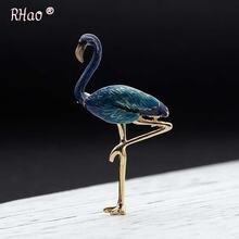 Rhao Симпатичные эмалевые броши в виде фламинго унисекс для