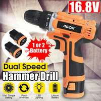 16.8V Dual Speed Electric Screwdriver Cordless Drill Mini Wireless Power Driver DC Lithium Ion Battery 3/8 Inch