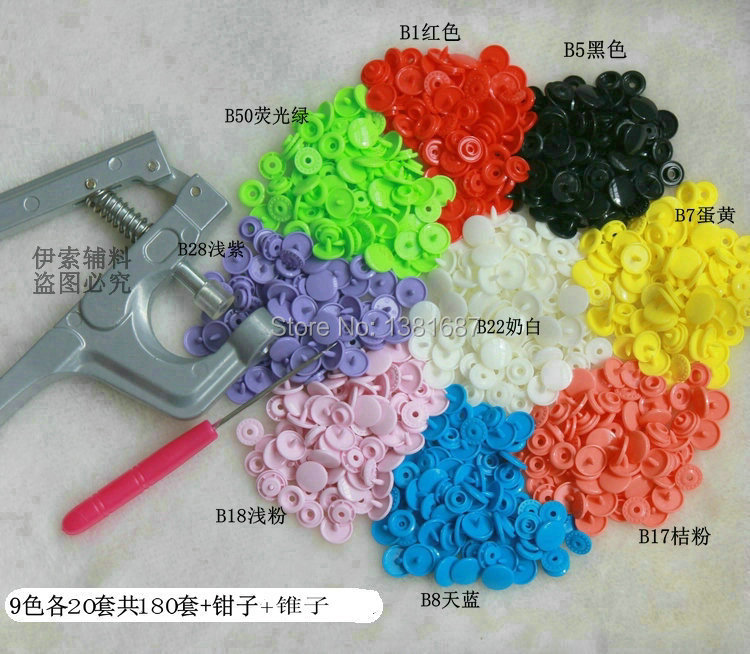 9 Colors Mixed 180 Sets KAM T5 12mm Plastic Snap Buttons &Snap Pliers For Fastener Used For Diaper DIY