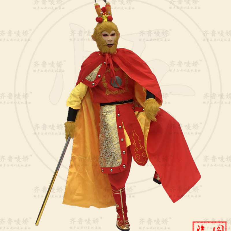 Boys Costumes New Style Sun Wukong Cosplay Costumes Monkey Costumes Sun Wukong Costume Funny Cosplay Halloween Cosplay A Complete Range Of Specifications