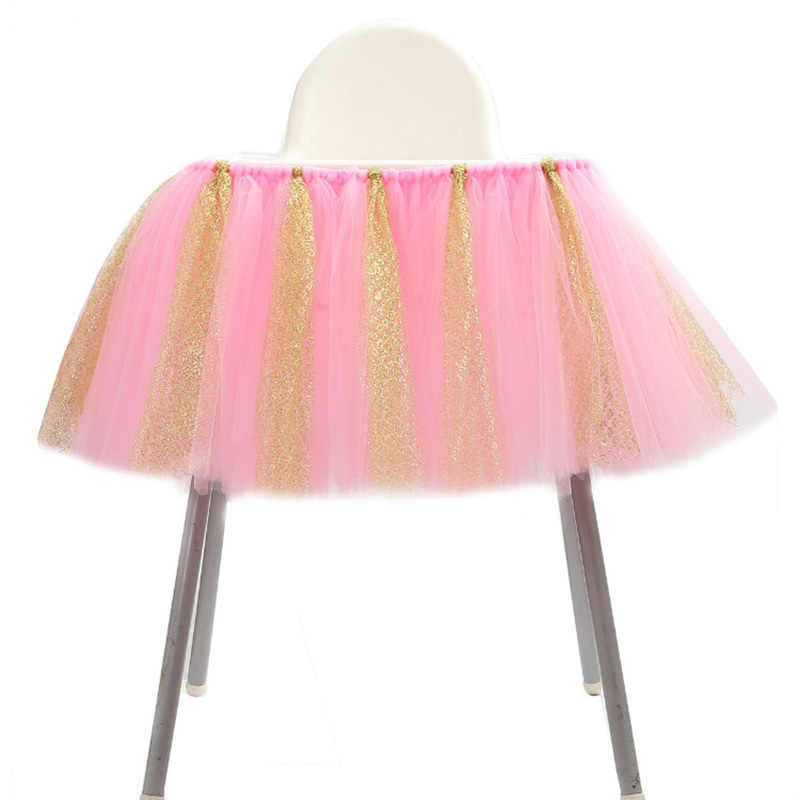 Детская День рождения Юбка для стола пачка декоративные фартук с юбкой из тюля, детские украшения дома посуда DIY накидки для стульев домашний текстиль