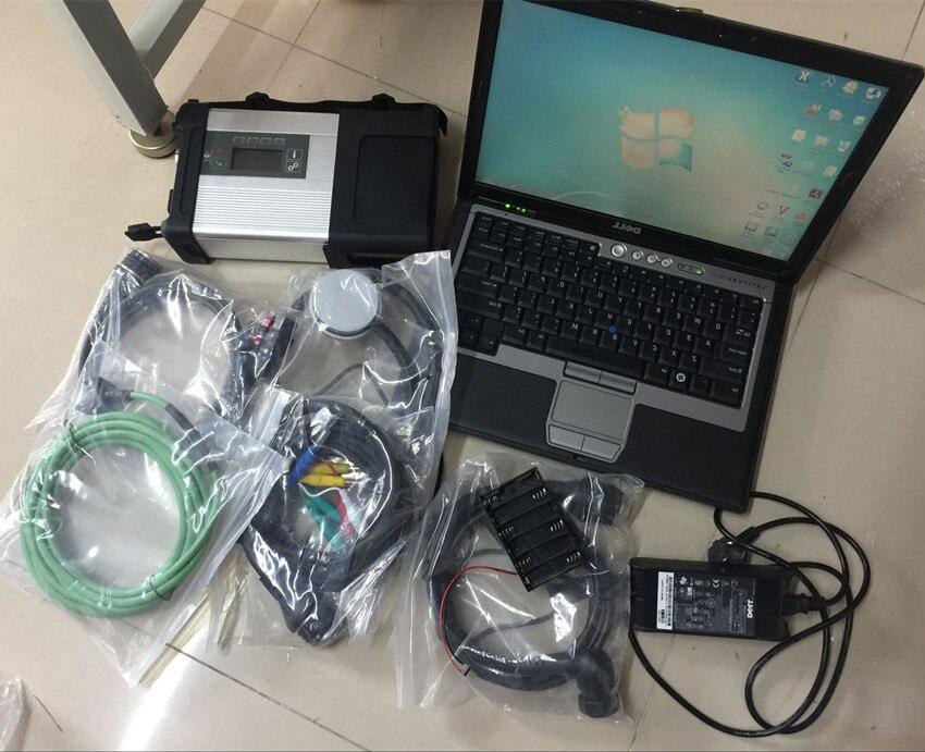 Звезда c5 диагностический сканер с ноутбуком d630 ОЗУ 4 Гб hdd 320 ГБ программного обеспечения 2018,09 windows 7 готовая к применению