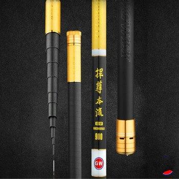 Taiwan Fishing Rod Super Light and Super Hard Fishing Pole High Quality and Long Fishing Pole Telescopic Fishing Equipment Stick