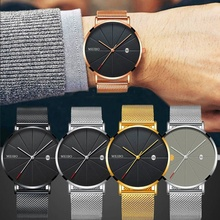 Mens Watches Business Sports Leisure Quartz WristWatch Stain