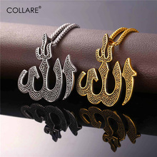 Collare Allah Necklaces & Pendants Yellow Gold Color Stainless Steel Wholesale Necklace Men Jewelry Islam Muslim Religious P507