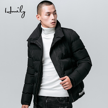 HMILY Winter Jacket Men Fashion Thicked Men's Parkas Warm Outwear Male Jacket and Coats Cotton Padded Clothing Big Size