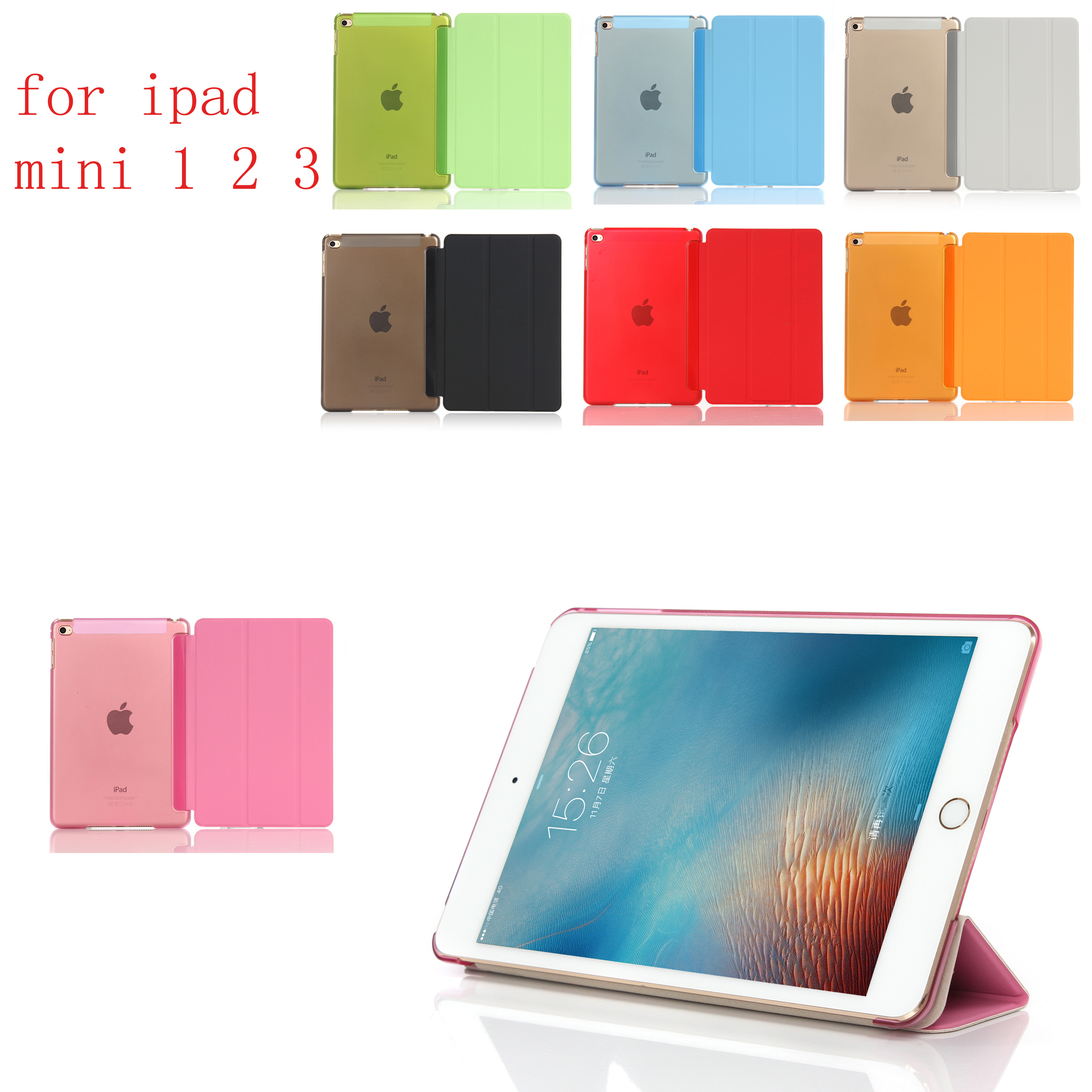 Tablet Case For ipad Mini 1 2 3 PU Ultra Slim Magnet Sleep wake up Smart Cover Shell For A1432 A1454 A1489 A1491 A1599 A1600 in Tablets e Books Case from Computer Office