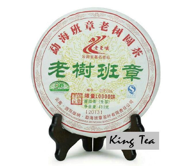 *King Tea*2013 Lao Man'E BanZhang Old Tree Cake 400g China YunNan MengHai Chinese Puer Puerh Raw Tea Sheng Cha Premium Slim