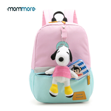 mommore Cute  Kids Backpack for Boys Girls Canvas Backpsck With Chest Buckle Travel Bag Large Lunch