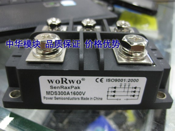 цена на - brand new original MDS300-16 MDS300A1600V MDS300/18 three-phase rectifier bridge spot