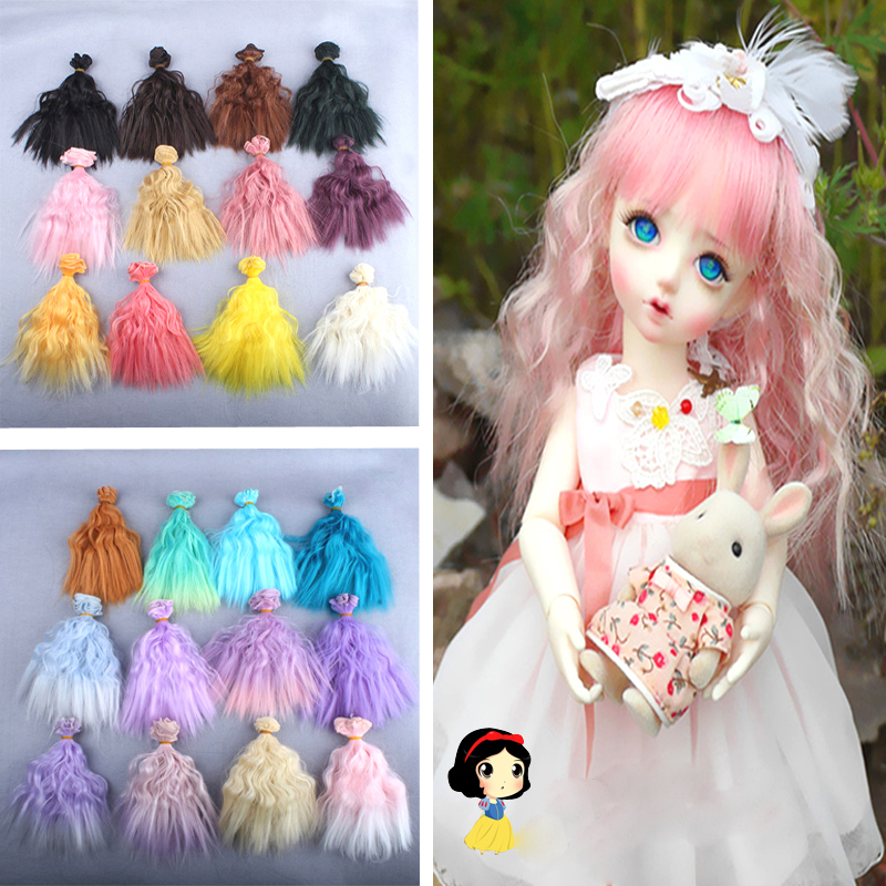 1pieces 15cm x 100cm brown flaxen coffe black pink yellow red blue DOD AOD doll curly hair diy wigs for 1/3 1/4 BJD diy