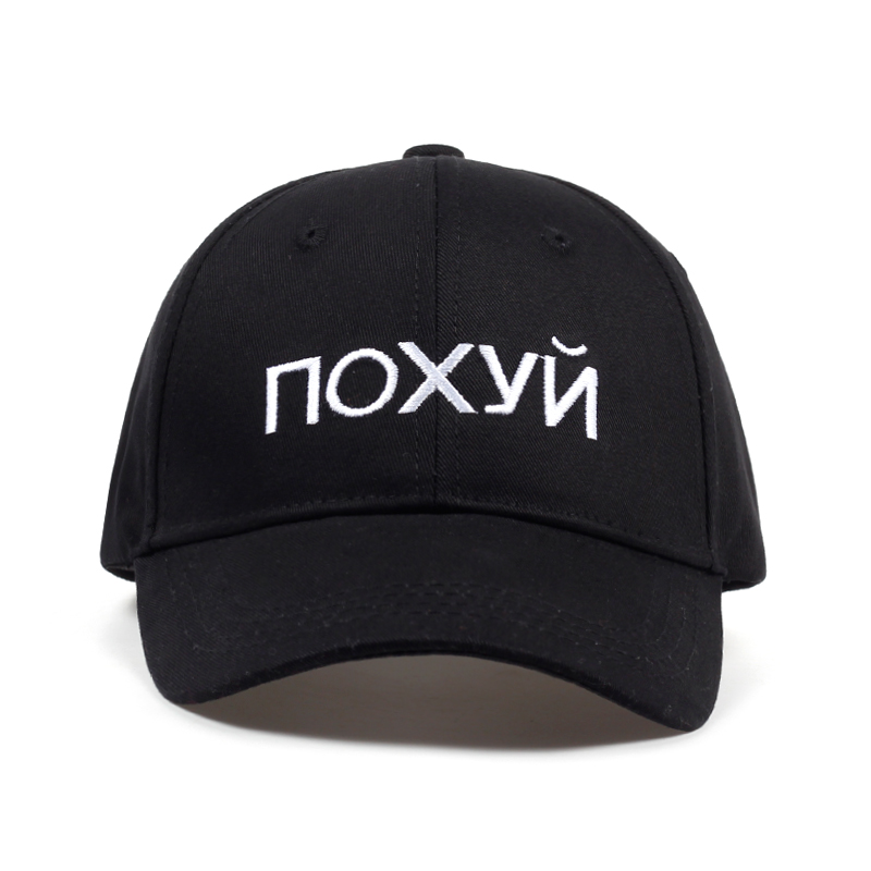 VORON New Design Russia Letter Embroidery Baseball Cap Unisex Fashion Solid Color Snapback Hats Outdoor Sports Hats Wholesale