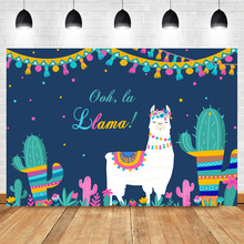 NeoBack Llama Birthday Llama Fun Photography Background Blue Llama Baby Shower Llama Party Banner Backdrops худи print bar llama