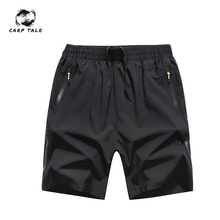 Sports shorts mens running fitness quick-drying casual five-shorts thin section female summer loose training basketball