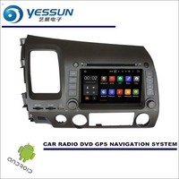 YESSUN Wince / Android Car Multimedia Navigation System For Honda CIVIC 2006~2011 LHD CD DVD GPS Player Navi Radio Stereo Screen