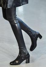 2016 Fashion  Boots Over Knee High Plus Size 31-45 High Square Heel Slip On New Fashion Black Women's Winter Shoes